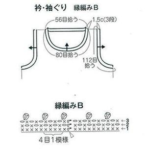 туника крючком кофейного цвета схема 3
