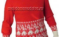 свитер лесная деревенька по перфокарте