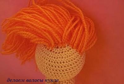 делаем волосы кукле