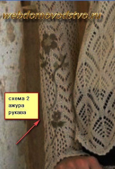 tunika-sochetanie-belogo-azhura-spicami-i-vyshivki-4