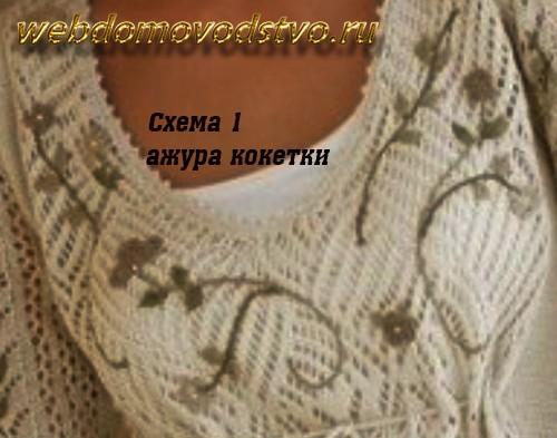 tunika-sochetanie-belogo-azhura-spicami-i-vyshivki_2
