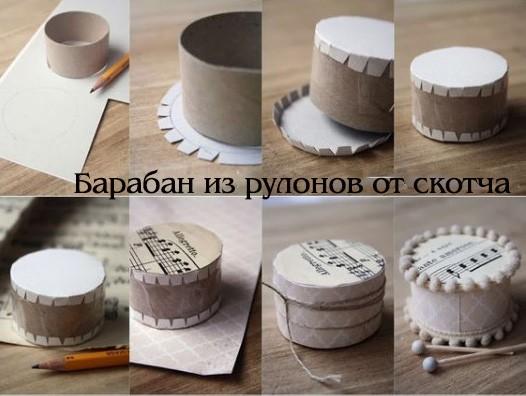 барабан для декорации помещения