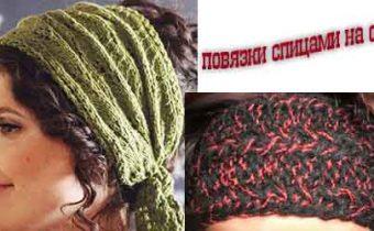Повязка на голову спицами для женщин схема плюс описание