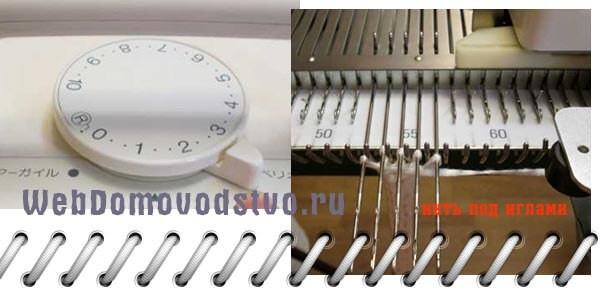 Вязанные шнурок на Сильвер Рид -02