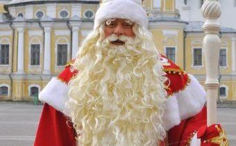 Откуда начинает свое Путешествие Дед Мороз