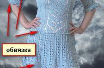 Кайма для обвязки деталей платьев Ванессы Монторо